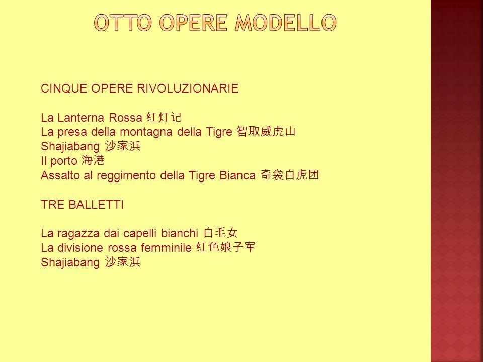Otto opere modello CINQUE OPERE RIVOLUZIONARIE La Lanterna Rossa 红灯记