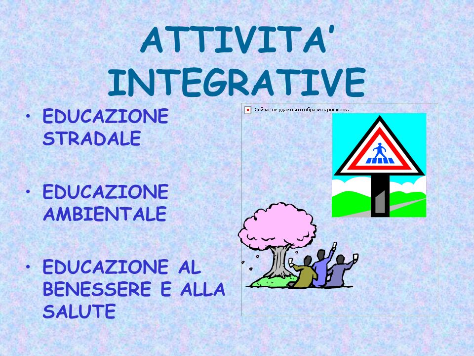 ATTIVITA' INTEGRATIVE