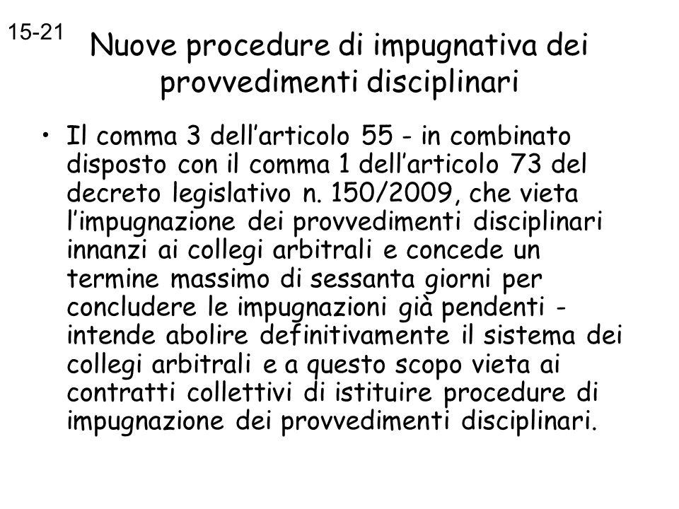 Nuove procedure di impugnativa dei provvedimenti disciplinari