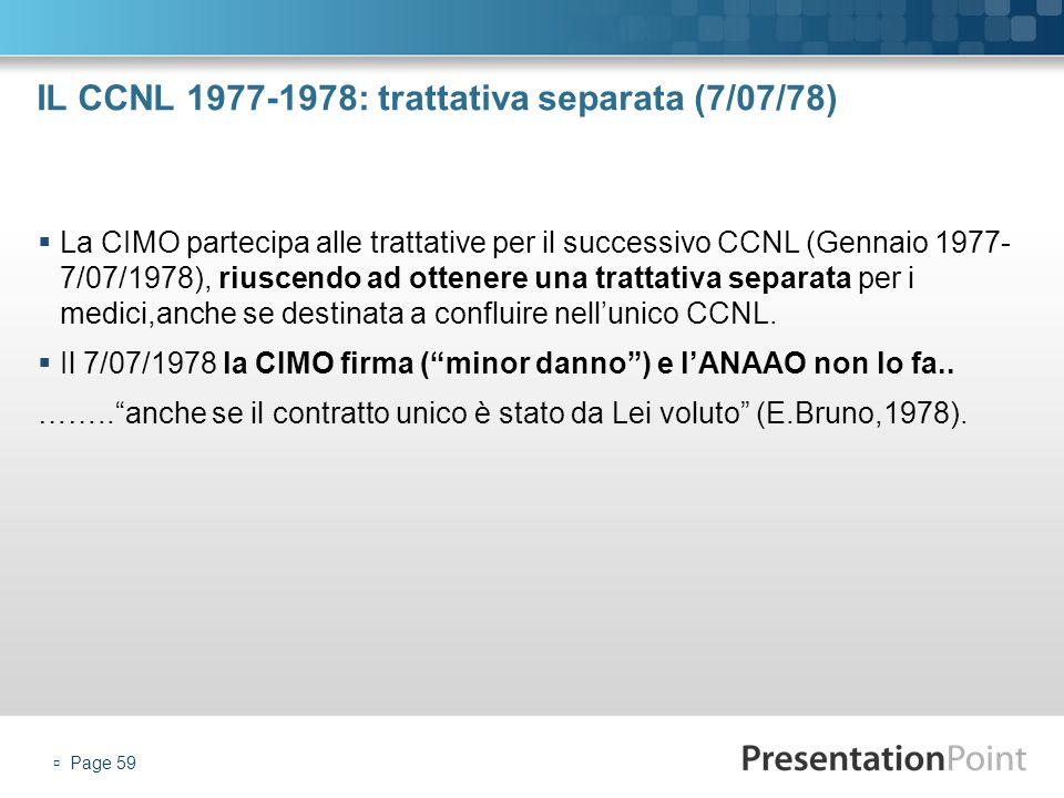 IL CCNL 1977-1978: trattativa separata (7/07/78)