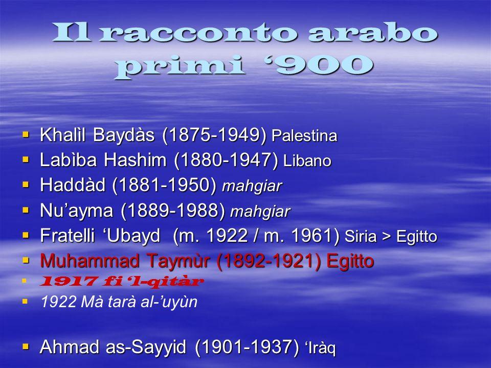 Il racconto arabo primi '900