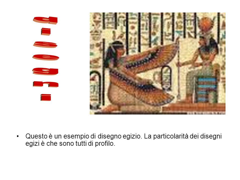 disegniQuesto è un esempio di disegno egizio.