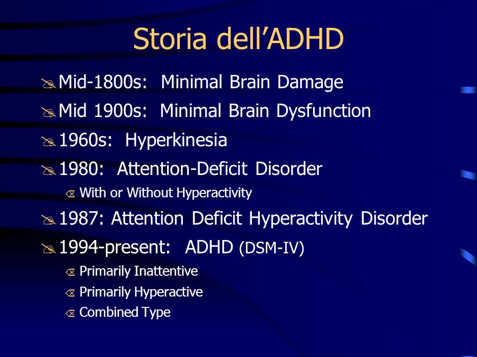 Storia dell'ADHD Mid-1800s: Minimal Brain Damage