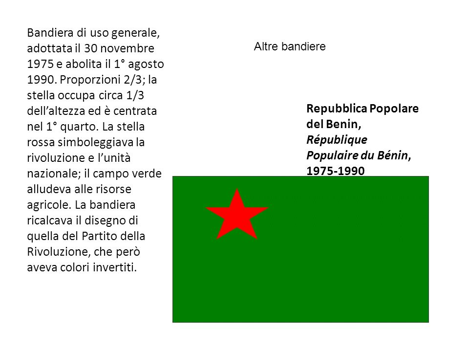 Bandiera di uso generale, adottata il 30 novembre 1975 e abolita il 1° agosto 1990. Proporzioni 2/3; la stella occupa circa 1/3 dell'altezza ed è centrata nel 1° quarto. La stella rossa simboleggiava la rivoluzione e l'unità nazionale; il campo verde alludeva alle risorse agricole. La bandiera ricalcava il disegno di quella del Partito della Rivoluzione, che però aveva colori invertiti.