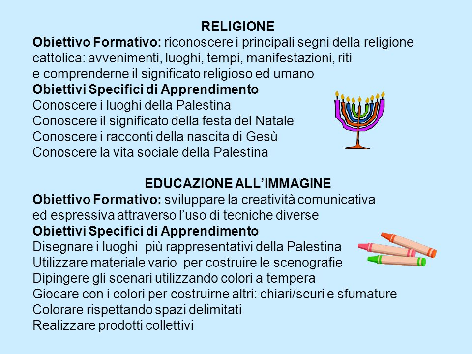 EDUCAZIONE ALL'IMMAGINE