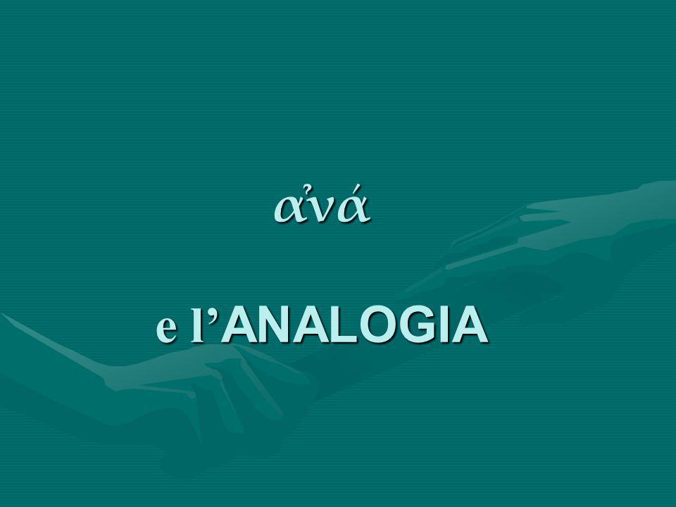 α̉νά e l'ANALOGIA