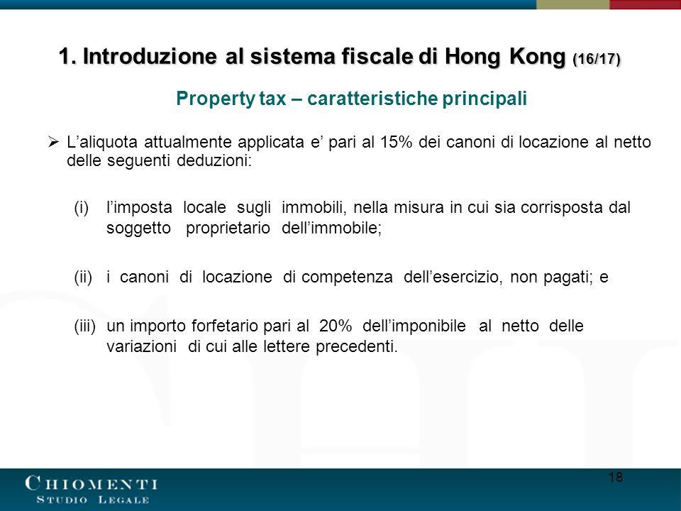 1. Introduzione al sistema fiscale di Hong Kong (16/17)
