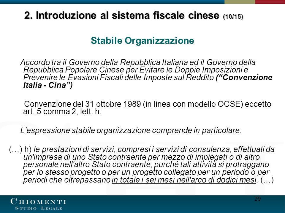 2. Introduzione al sistema fiscale cinese (10/15)