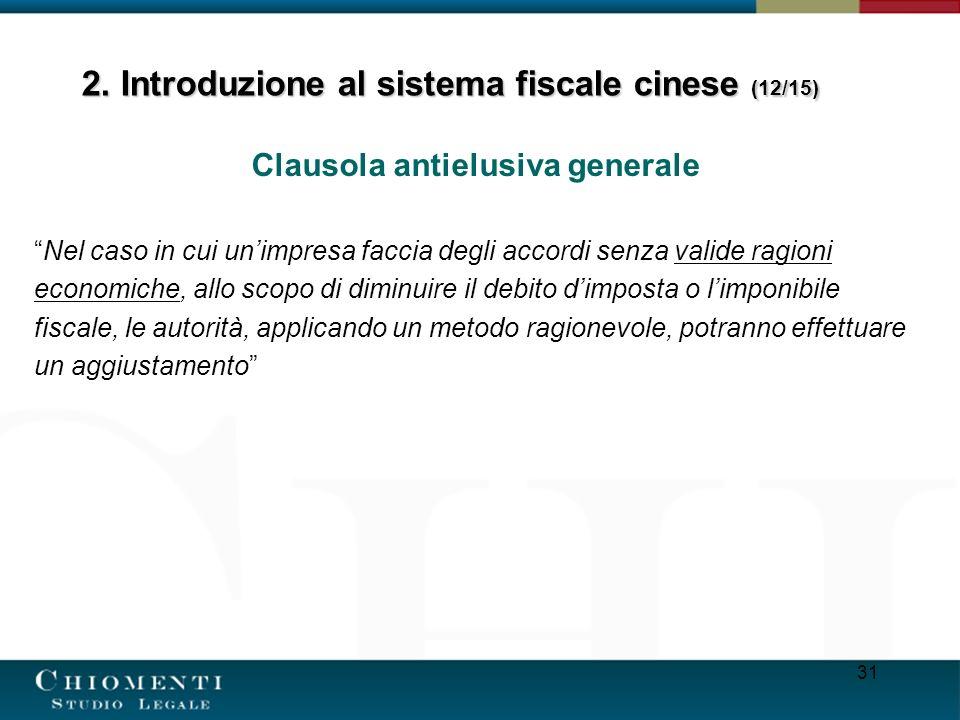2. Introduzione al sistema fiscale cinese (12/15)