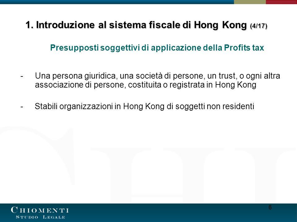 1. Introduzione al sistema fiscale di Hong Kong (4/17)