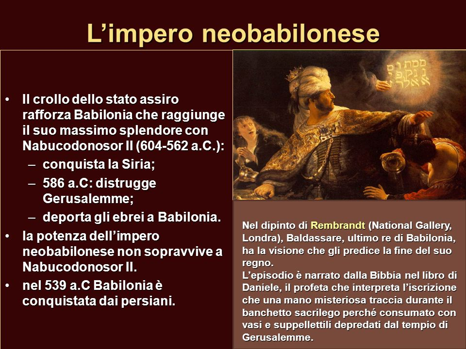 L'impero neobabilonese