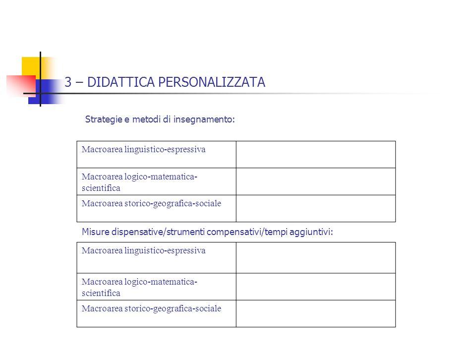 3 – DIDATTICA PERSONALIZZATA