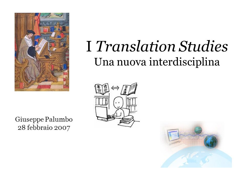 I Translation Studies Una nuova interdisciplina