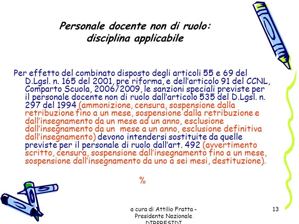 Personale docente non di ruolo: disciplina applicabile