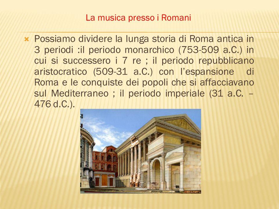La musica presso i Romani