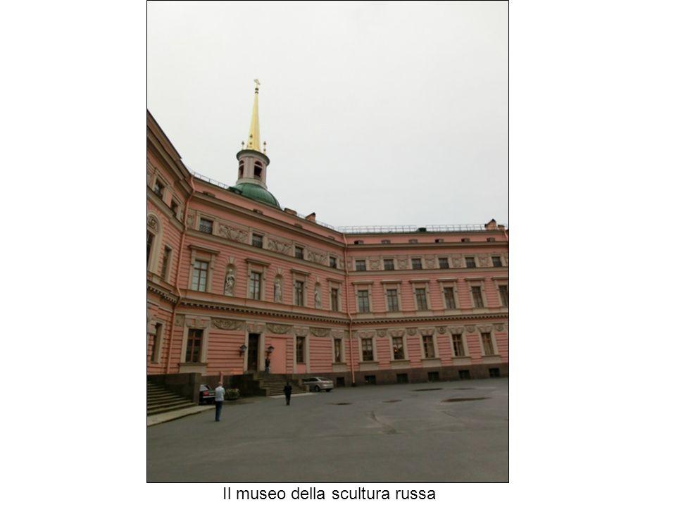 Il museo della scultura russa