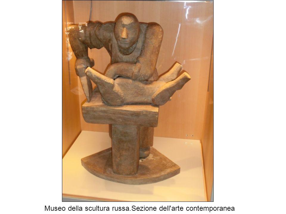 Museo della scultura russa.Sezione dell arte contemporanea