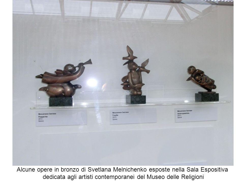 dedicata agli artisti contemporanei del Museo delle Religioni