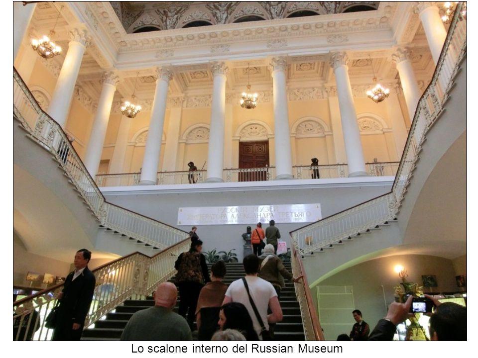 Lo scalone interno del Russian Museum