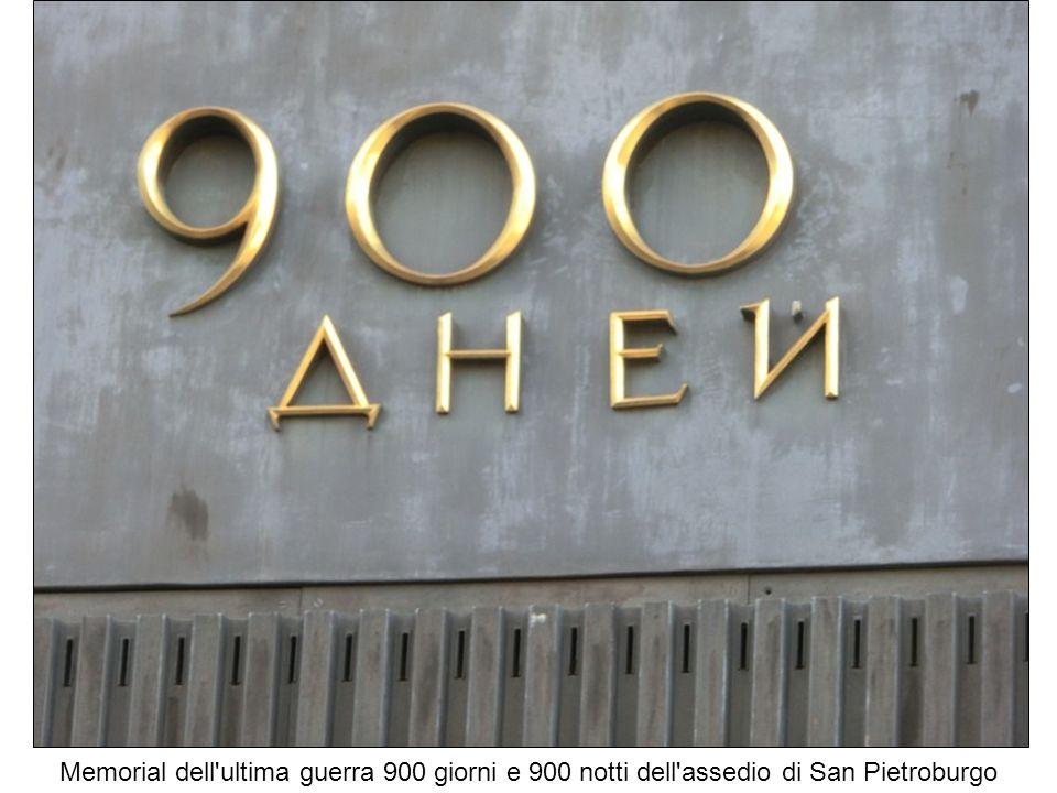 Memorial dell ultima guerra 900 giorni e 900 notti dell assedio di San Pietroburgo