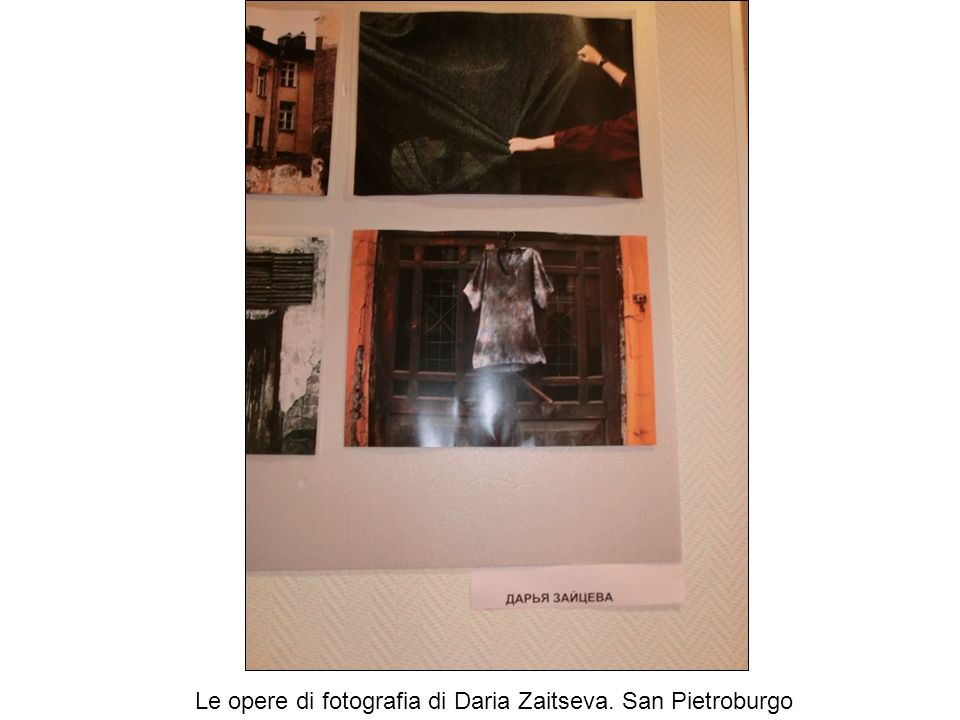 Le opere di fotografia di Daria Zaitseva. San Pietroburgo