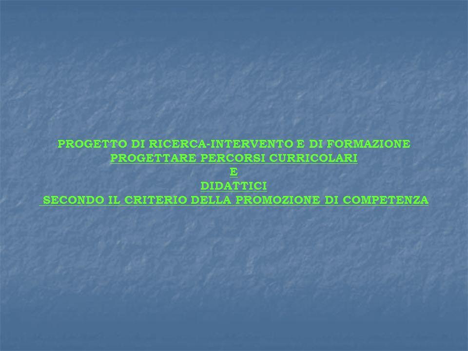 PROGETTARE PERCORSI CURRICOLARI