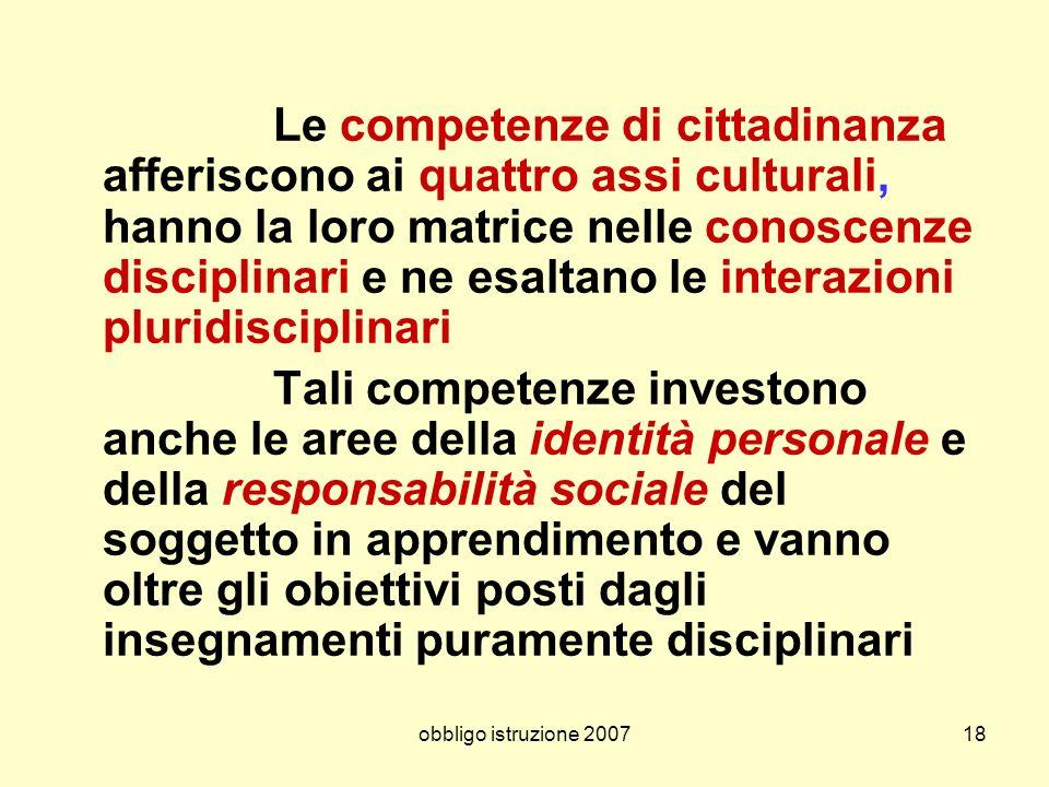 Le competenze di cittadinanza afferiscono ai quattro assi culturali, hanno la loro matrice nelle conoscenze disciplinari e ne esaltano le interazioni pluridisciplinari