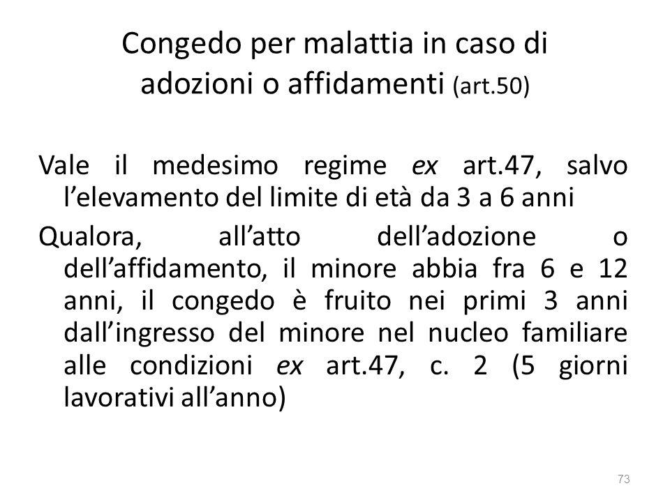 Congedo per malattia in caso di adozioni o affidamenti (art.50)
