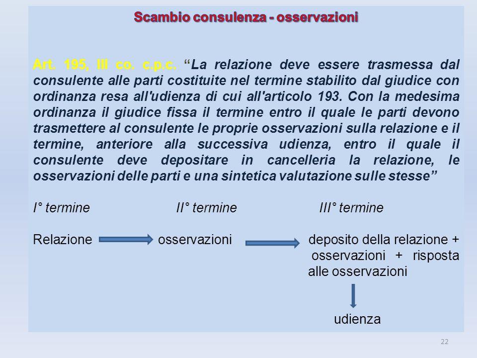 Scambio consulenza - osservazioni