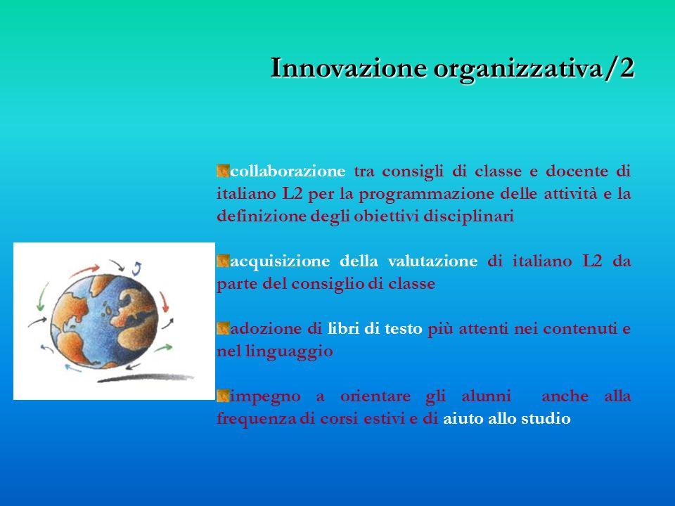 Innovazione organizzativa/2