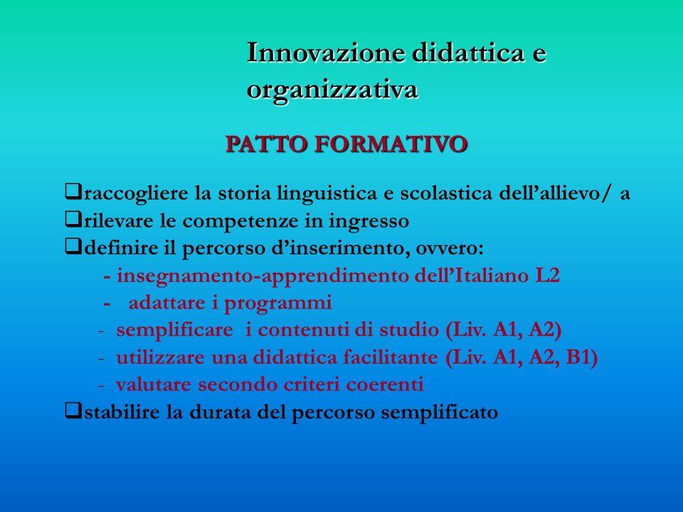 Innovazione didattica e organizzativa