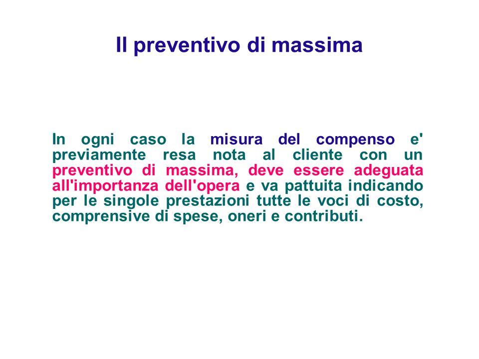 Il preventivo di massima