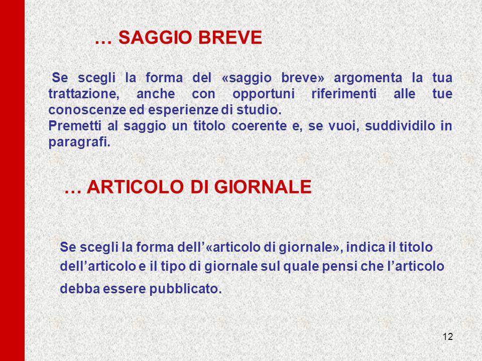 … SAGGIO BREVE … ARTICOLO DI GIORNALE