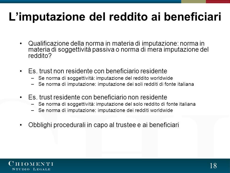 L'imputazione del reddito ai beneficiari