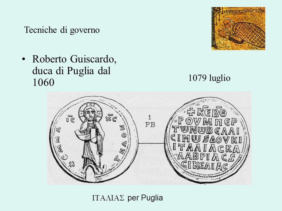 Roberto Guiscardo, duca di Puglia dal 1060