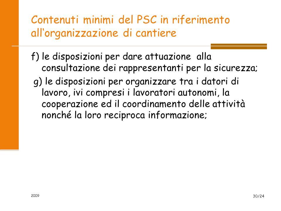 Contenuti minimi del PSC in riferimento all'organizzazione di cantiere