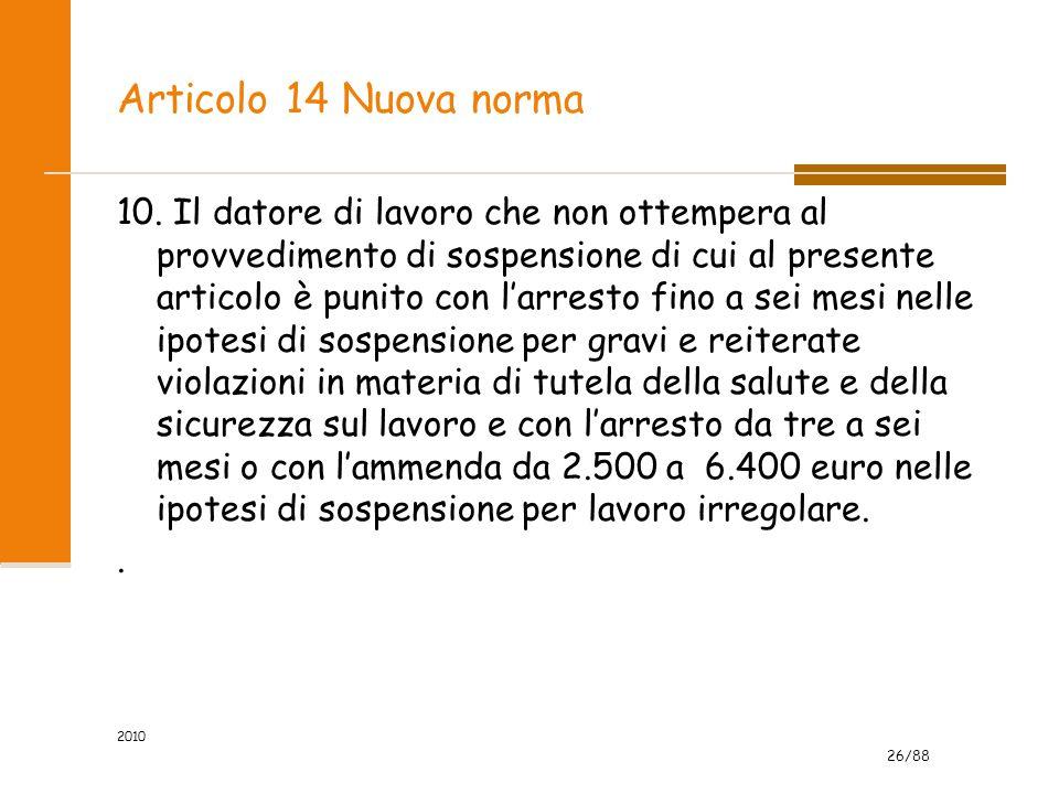 Articolo 14 Nuova norma