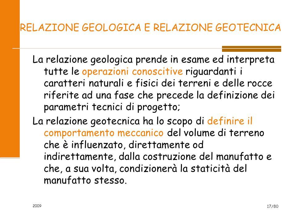 RELAZIONE GEOLOGICA E RELAZIONE GEOTECNICA