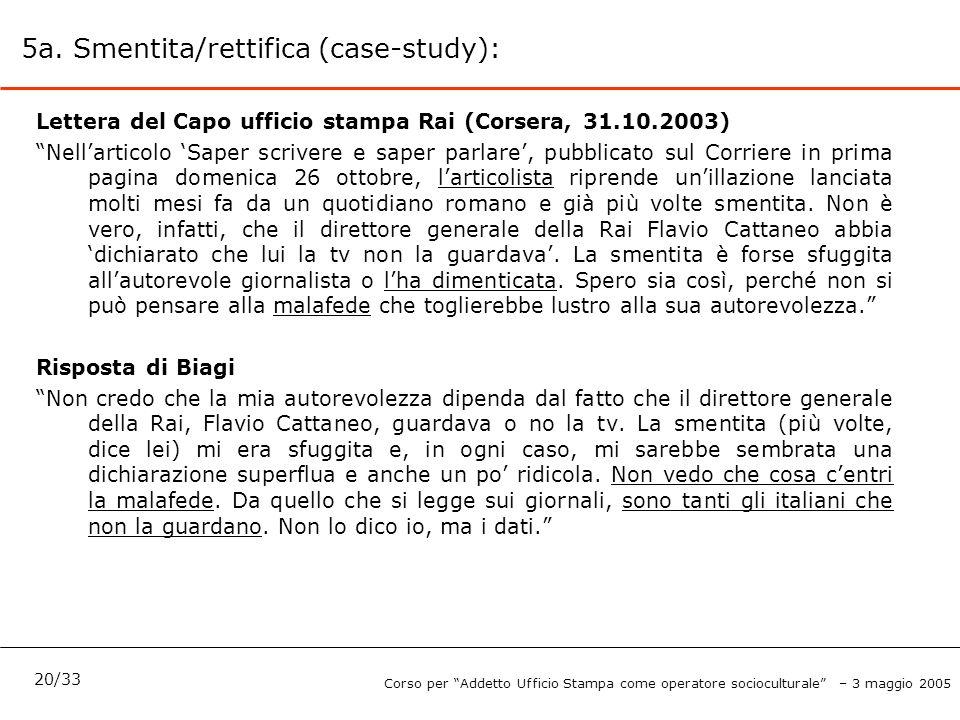 5a. Smentita/rettifica (case-study):