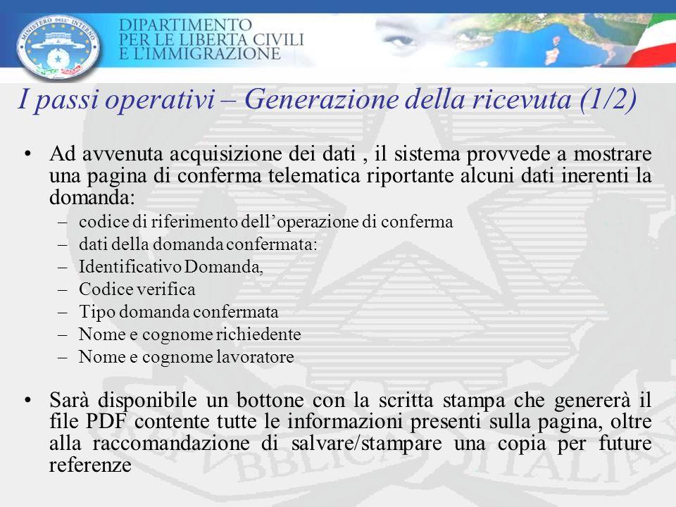 I passi operativi – Generazione della ricevuta (1/2)