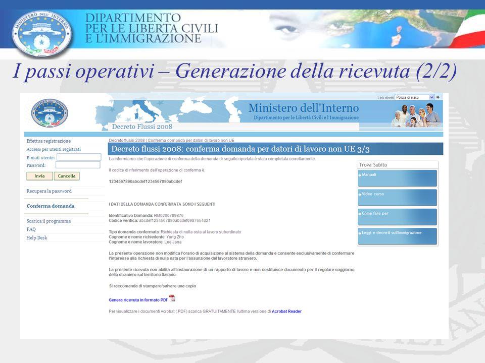 I passi operativi – Generazione della ricevuta (2/2)