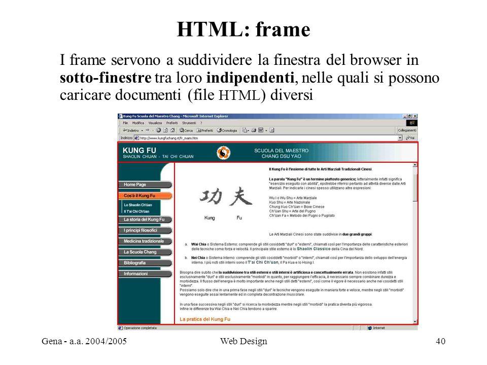 HTML: frame