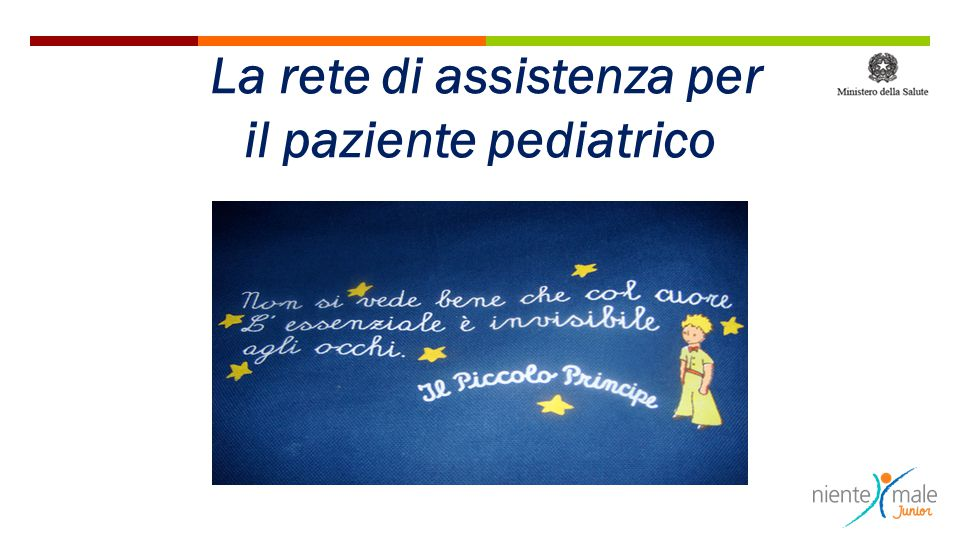 La rete di assistenza per il paziente pediatrico