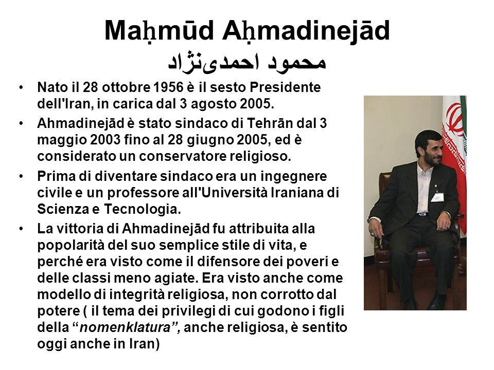 Maḥmūd Aḥmadinejād محمود احمدینژاد