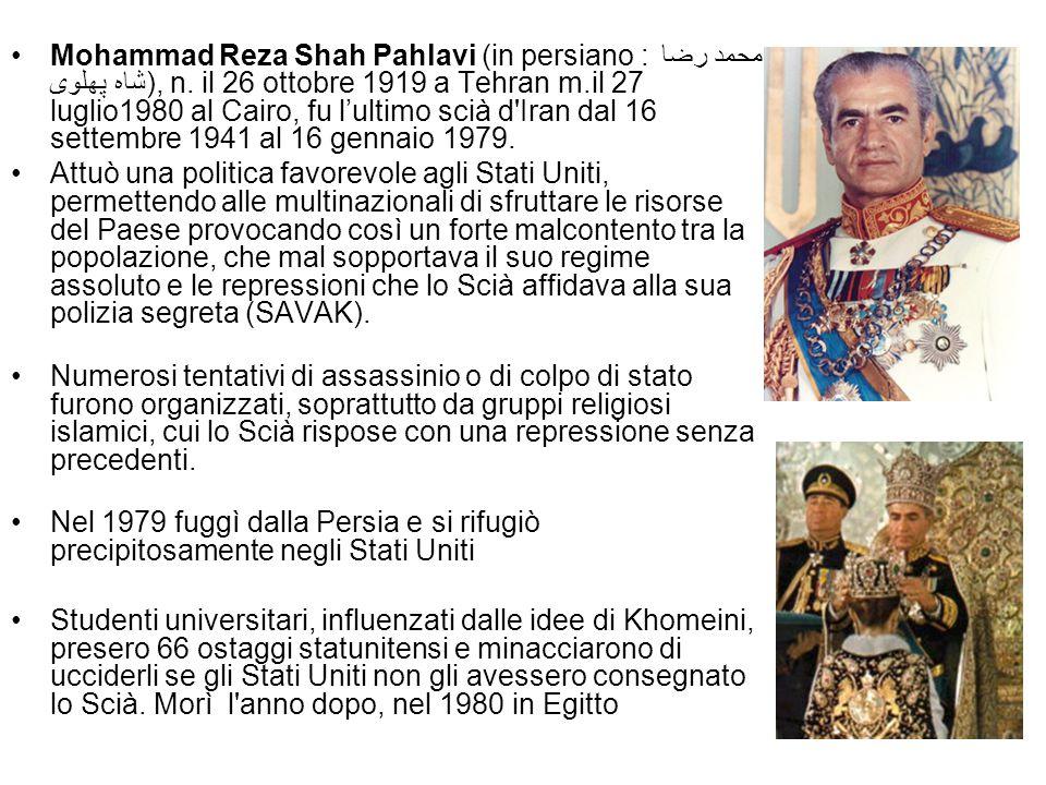 Mohammad Reza Shah Pahlavi (in persiano : محمد رضا شاه پهلوی), n