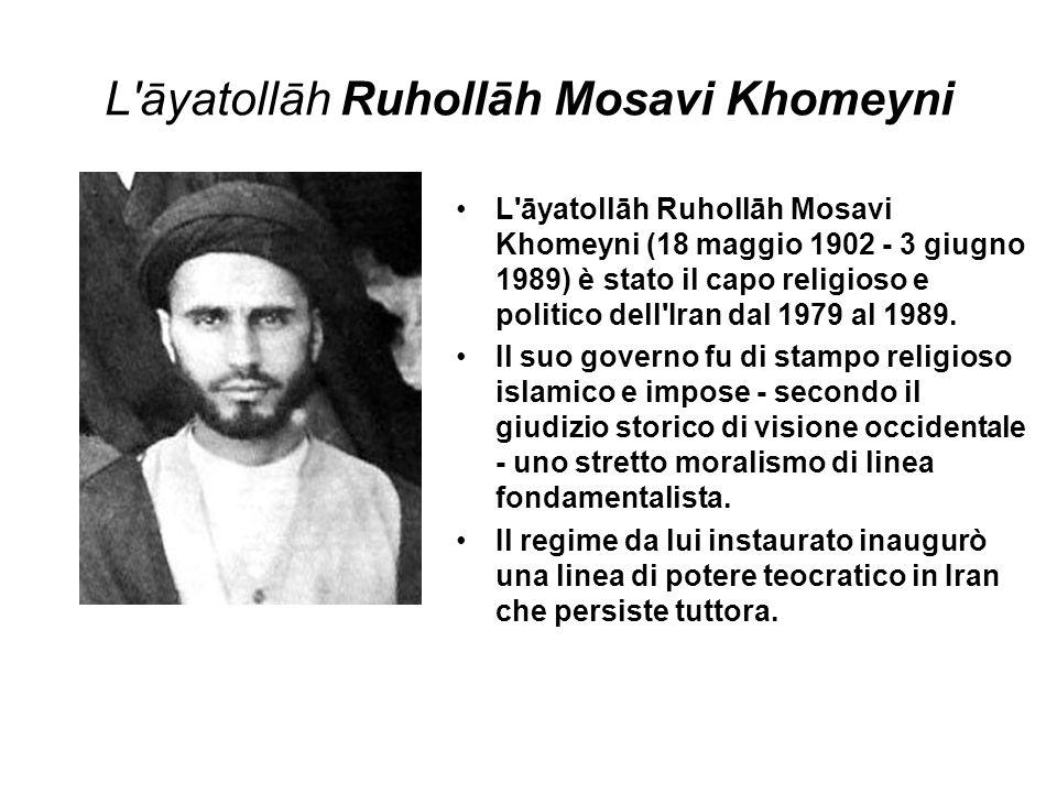 L āyatollāh Ruhollāh Mosavi Khomeyni