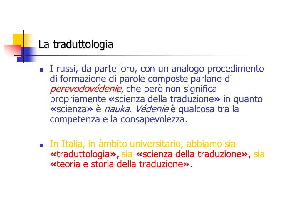 La traduttologia
