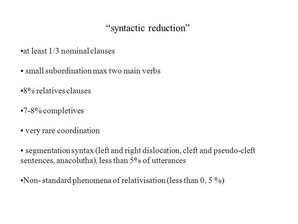 syntactic reduction