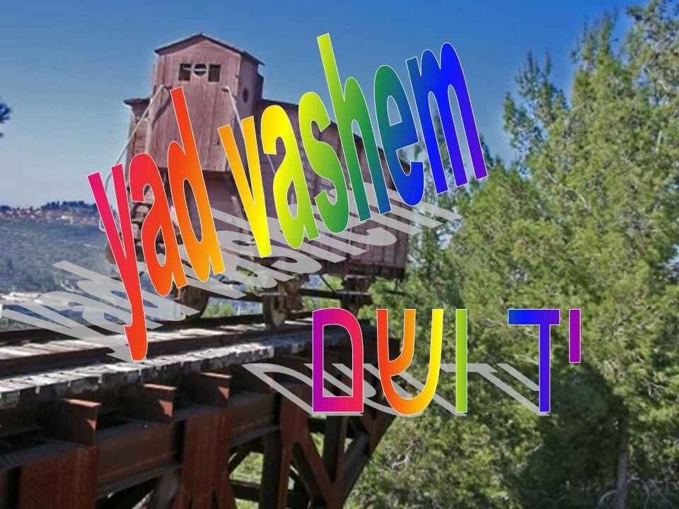 yad vashem יד ושם