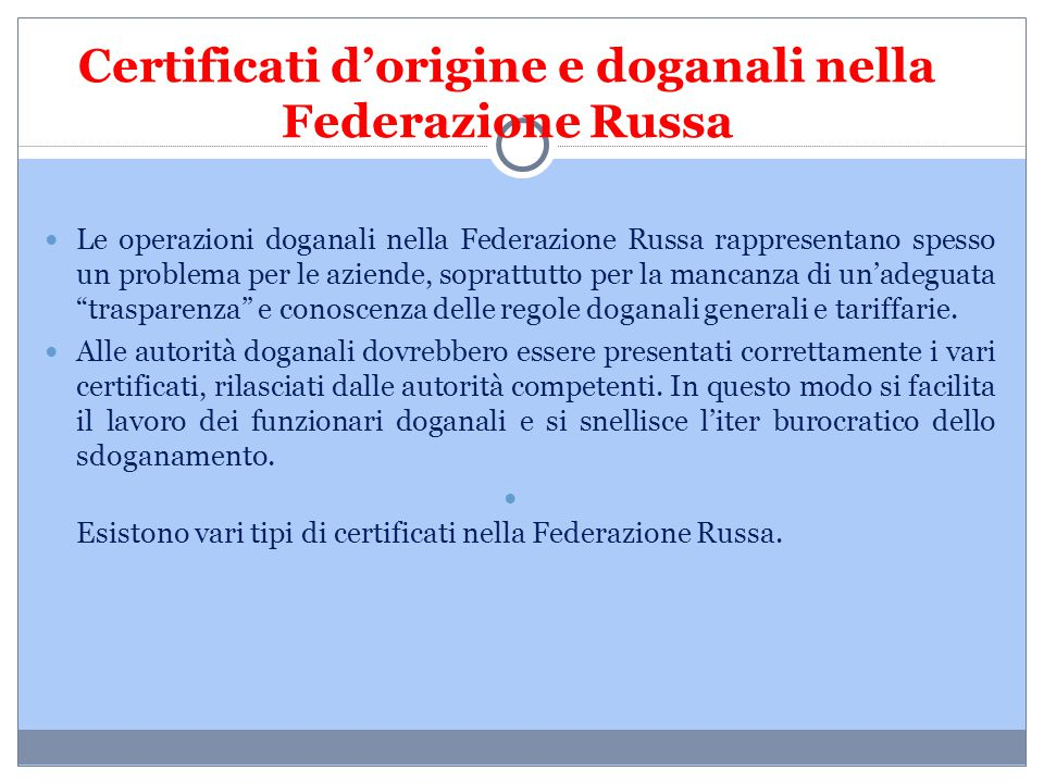 Certificati d'origine e doganali nella Federazione Russa
